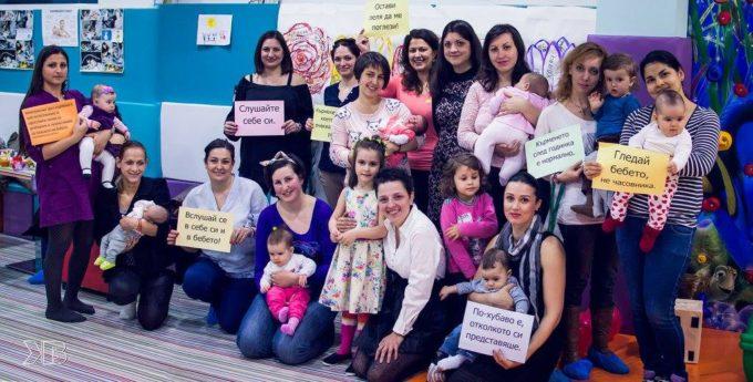 Група за подкрепа от майки за майки към ЛЛЛ