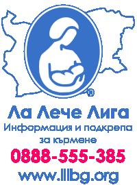 logo-tel-web