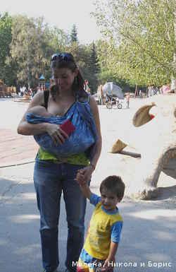 Кърмене - Милена, Никола и Борис